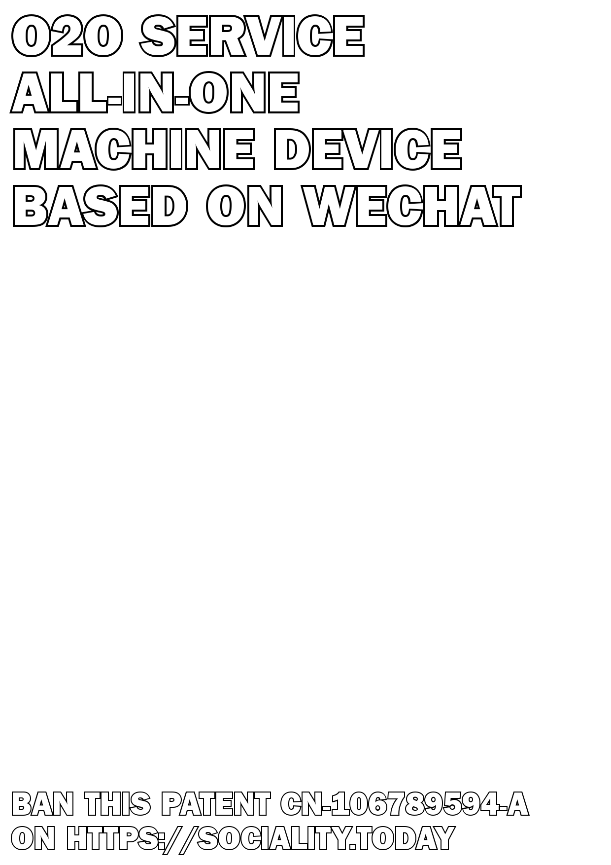 O2O service all-in-one machine device based on Wechat  - CN-106789594-A